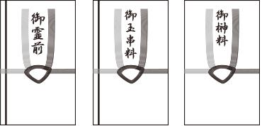 神道や神式のお盆の作法